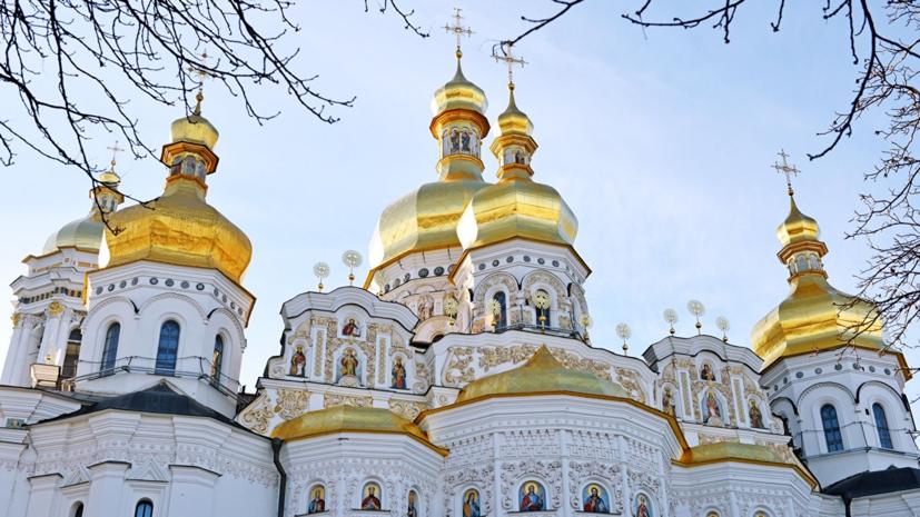Эксперт объяснил заявление ПЦУ  о недопустимости «силой захватывать храмы»