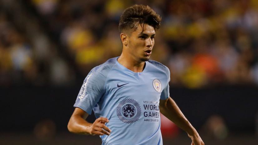 «Реал» объявил о трансфере полузащитника молодёжной сборной Испании Диаса из «Манчестер Сити»