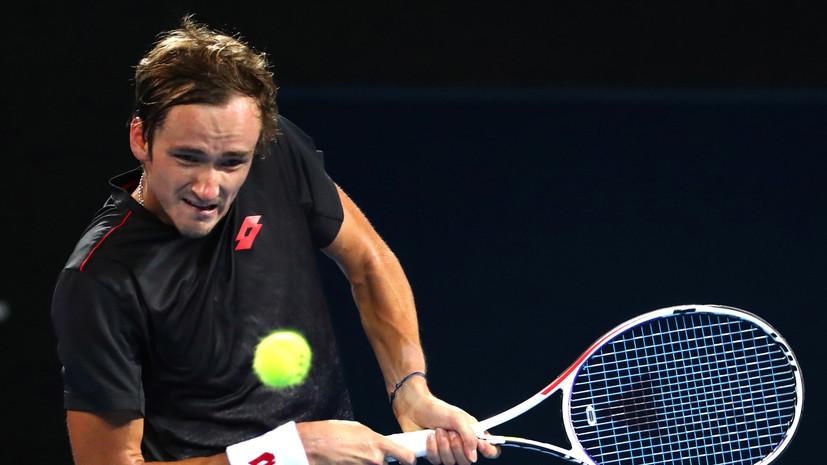 Российский теннисист Медведев снялся с турнира в Сиднее
