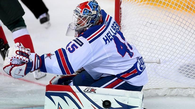 КХЛ назвала лучших хоккеистов минувшей игровой недели