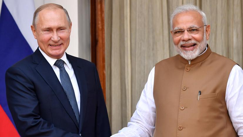 Путин пригласил Моди на ВЭФ-2019 в качестве главного гостя
