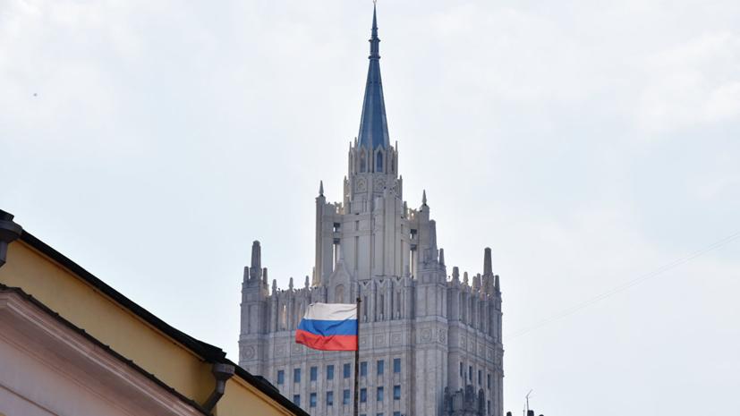 В МИД России прокомментировали ситуацию в Габоне