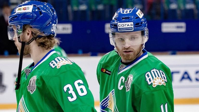 КХЛ оштрафовала защитника «Салавата Юлаева» Панина за драку в матче с «Амуром»