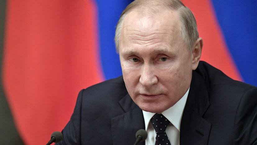Путин посетит Калининградское подземное хранилище газа