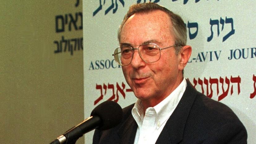 Бывший министр обороны Израиля скончался на 94-м году жизни