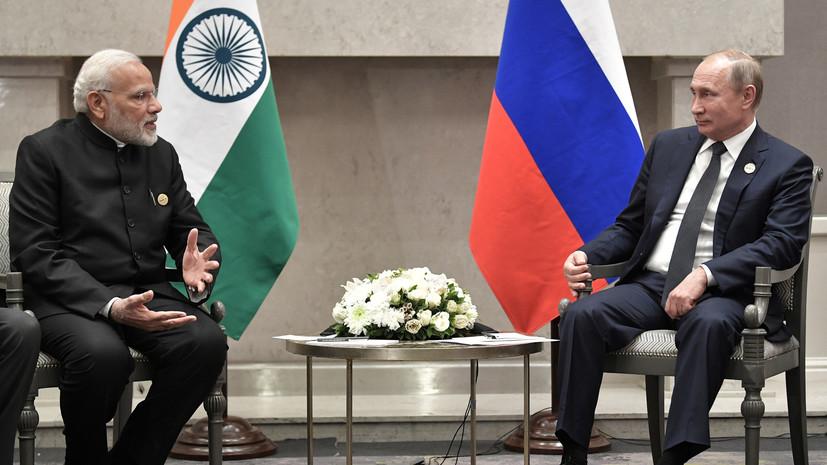 Эксперт прокомментировала приглашение Моди на ВЭФ-2019