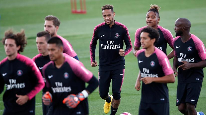 ПСЖ отказался от призовых за матч Кубка Франции