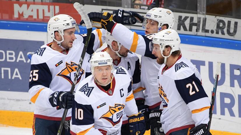 «Металлург» обыграл «Адмирал» в матче КХЛ