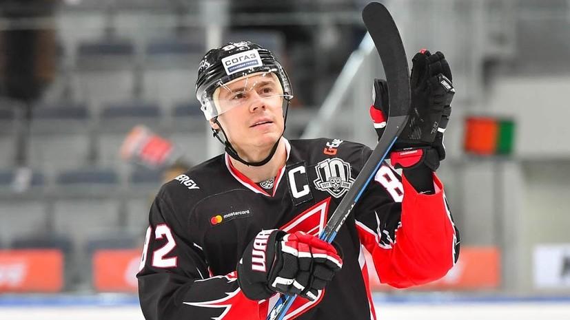 Капитан «Авангарда» Медведев провёл 600 матчей в КХЛ