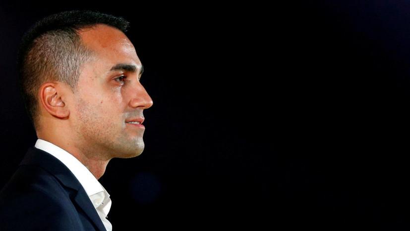 Вице-премьер Италии поддержал движение «жёлтых жилетов» во Франции