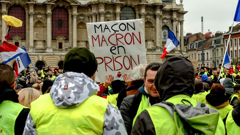 «Движение перешло к политическим требованиям»: какие перспективы у партии «жёлтых жилетов»