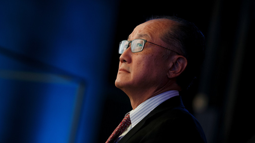 Руководитель Всемирного банка подал вотставку