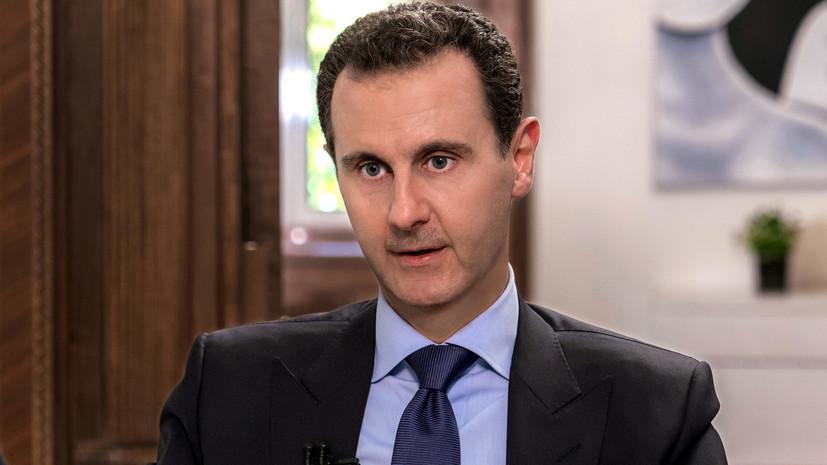 Асад рассказал о важности диалога с общественными организациями