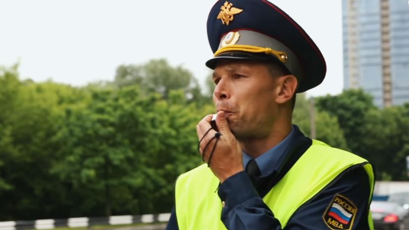 ЦСКА опубликовал скетч с Игнашевичем в образе капитана ГИБДД