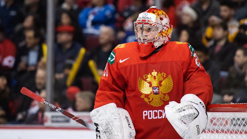 Кочетков оценил выступление сборной России на МЧМ-2019