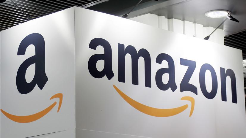 Amazon возглавила рейтинг самых дорогих компаний в мире