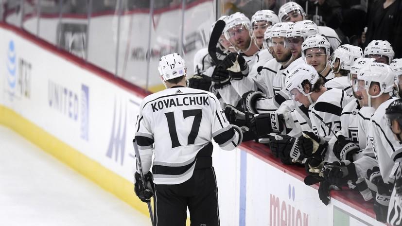 «Лос-Анджелес» c Ковальчуком проиграл «Сан-Хосе» в матче НХЛ