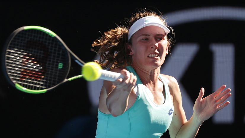 Александрова проиграла Стивенс в первом круге турнира WTA в Сиднее