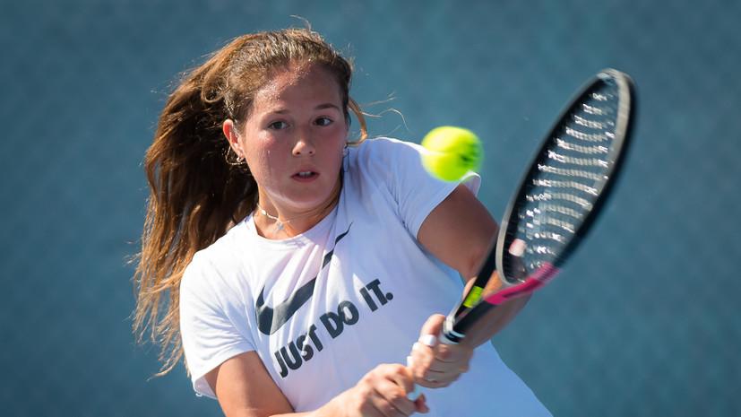 Касаткина не смогла выйти во второй круг турнира WTA в Сиднее, уступив Саснович