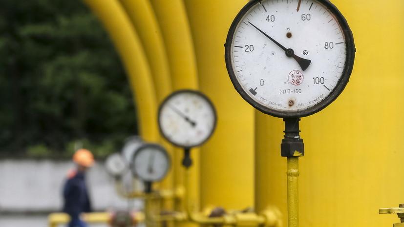 На Украине сократились запасы газа в подземных хранилищах до 43%