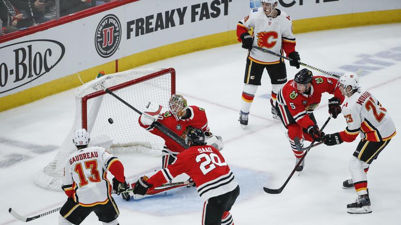 Две передачи Анисимова не спасли «Чикаго» от поражения в матче НХЛ с «Калгари»