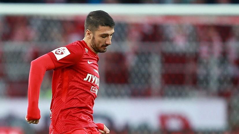 Боккетти заявил, что остаётся в «Спартаке»