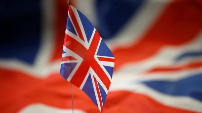 Посольство Британии рассчитывает на скорый консульский визит к Уилану