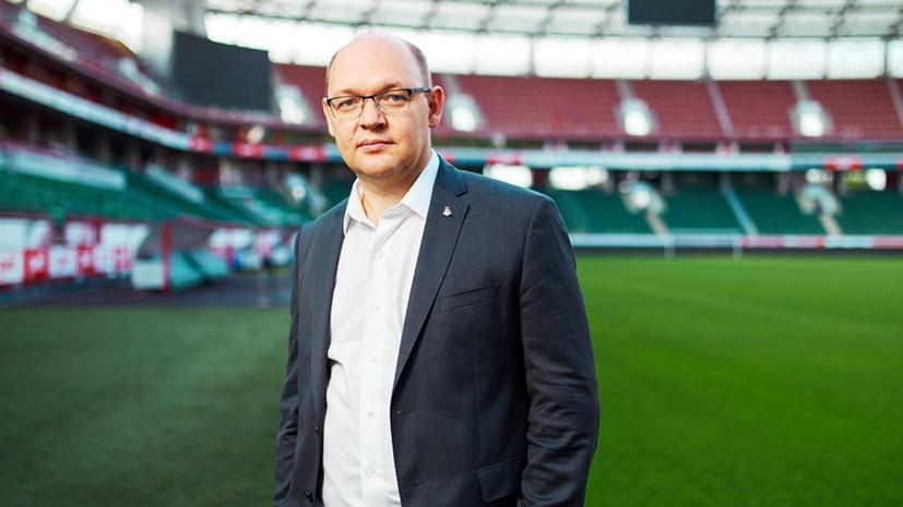 Сёмин прокомментировал уход Геркуса из «Локомотива»