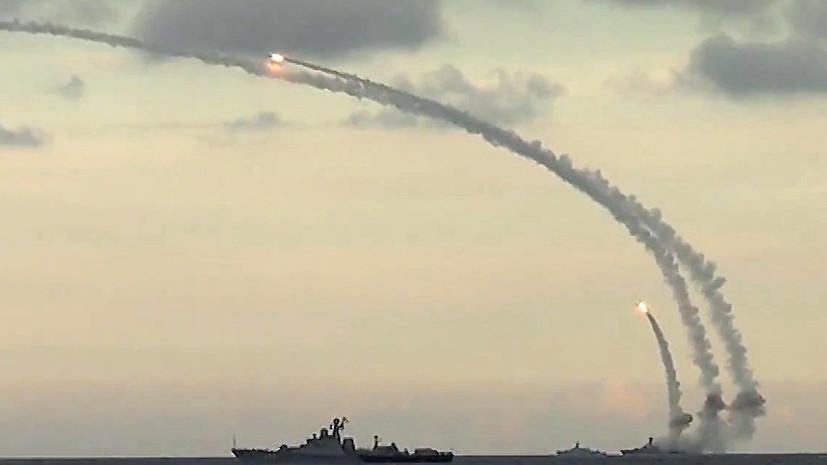 СМИ сообщили о разработке новой крылатой ракеты «Калибр-М»