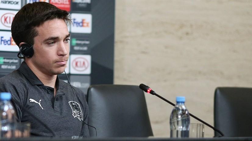 Перейра рассказал, что намерен покинуть «Краснодар» по окончании сезона