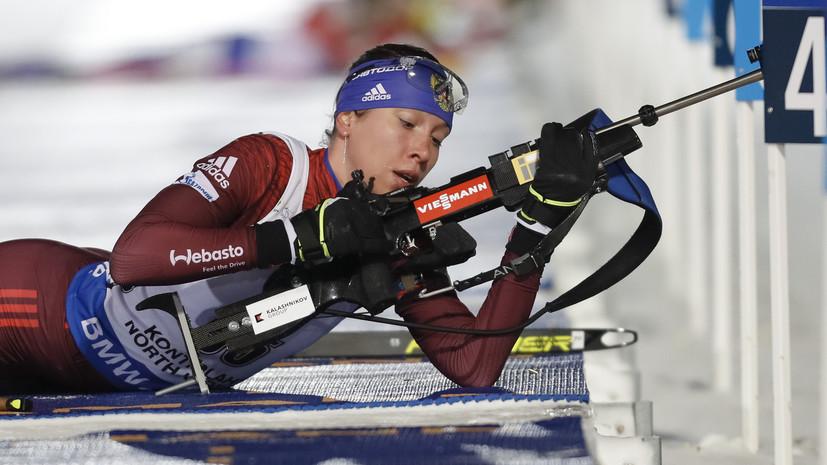 Биатлонистка Кайшева пропустит этап Кубка IBU в Польше