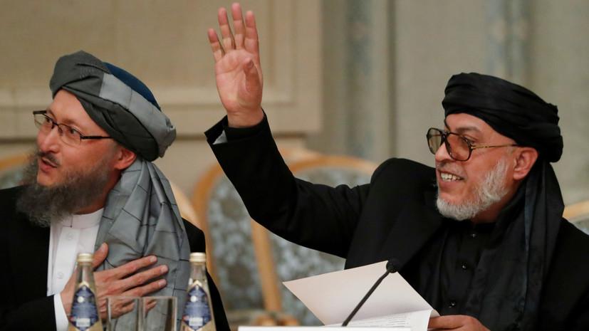 СМИ: Представители «Талибана» и США отменили переговоры в Катаре