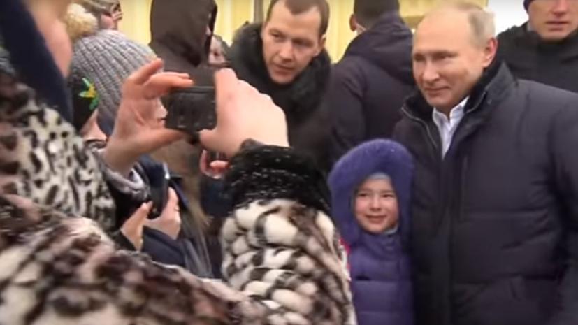 Путин во время визита в Петербург успокоил расплакавшуюся девочку