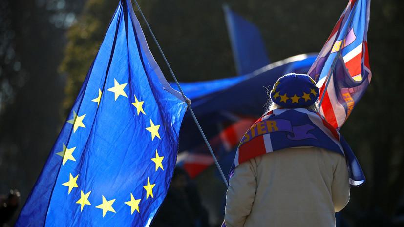 В Британии назвали дату голосования по поводу соглашения о брексите
