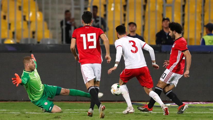 Кубок африканских наций по футболу 2019 года пройдёт в Египте