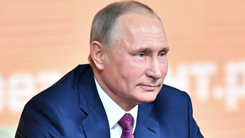 Путин рассказал, что не смог попасть в Эрмитаж
