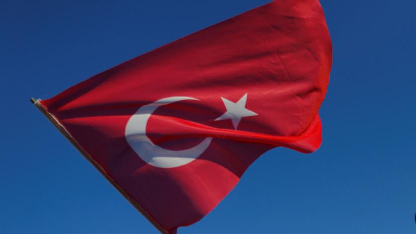 Турция не намерена просить у США разрешение на проведение военной операции в Сирии