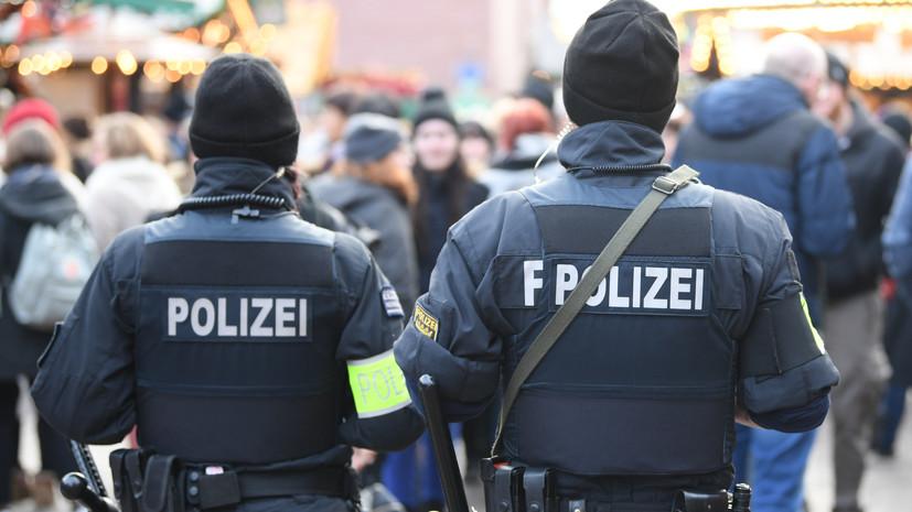 В ФРГ задержан подозреваемый в краже личных данных немецких политиков