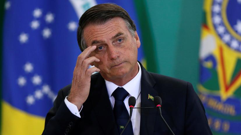 СМИ: Болсонару отказался от идеи размещения в Бразилии базы США
