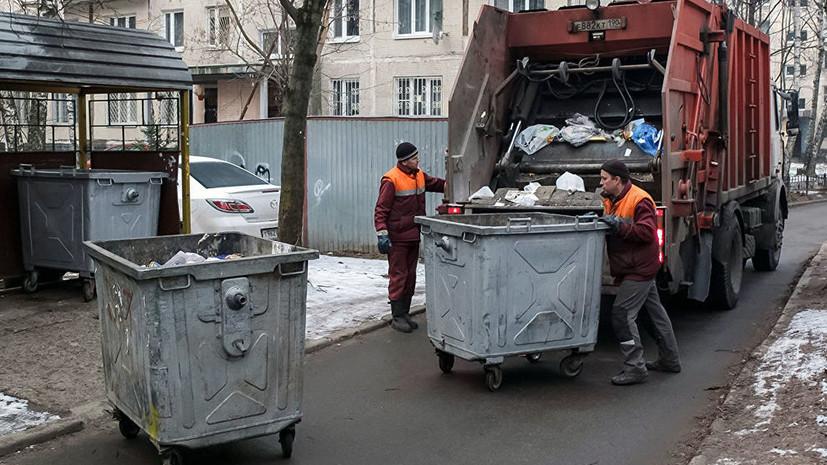 Минприроды прокомментировало ситуацию с вывозом мусора в регионах России