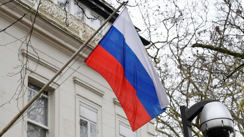 В посольстве России назвали домыслами сообщения британских СМИ о Скрипалях
