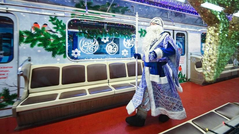 В московском метро нашли забытые бороду и посох Деда Мороза