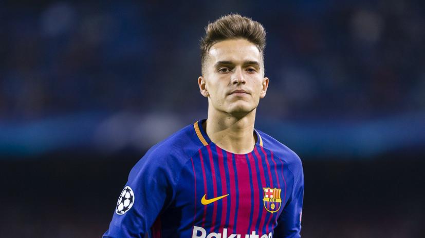 СМИ: Футболист «Барселоны» хочет продолжить карьеру в «Арсенале»