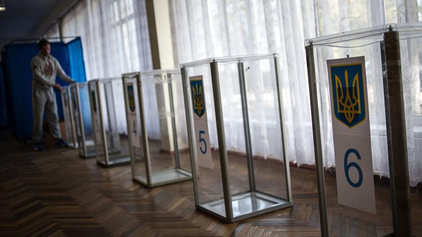 ЦИК Украины подтвердила регистрацию пяти кандидатов в президенты