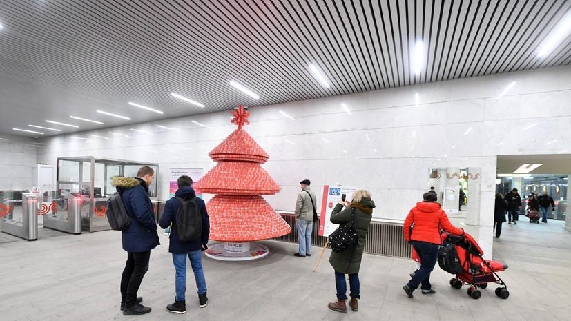 В метро Москвы купили более 4,5 тысячи сувениров в новогодние праздники