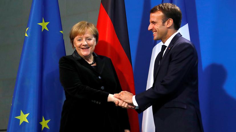 Макрон и Меркель подпишут новый договор о сотрудничестве 22 января