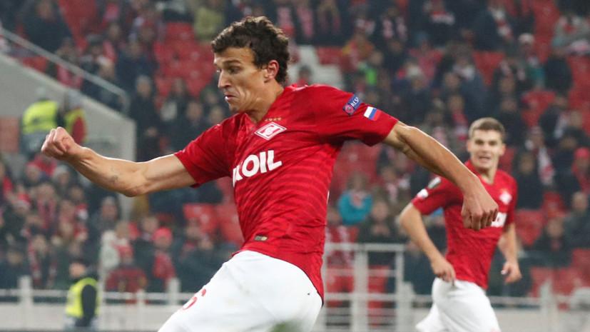 Агент Ерёменко назвал странной ситуацию с расторжением контракта со «Спартаком»