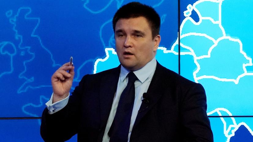 Климкин оценил возможность биометрического визового режима с Россией