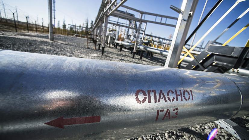 Эксперт оценил введение в эксплуатацию терминала по приёму газа в Калининграде
