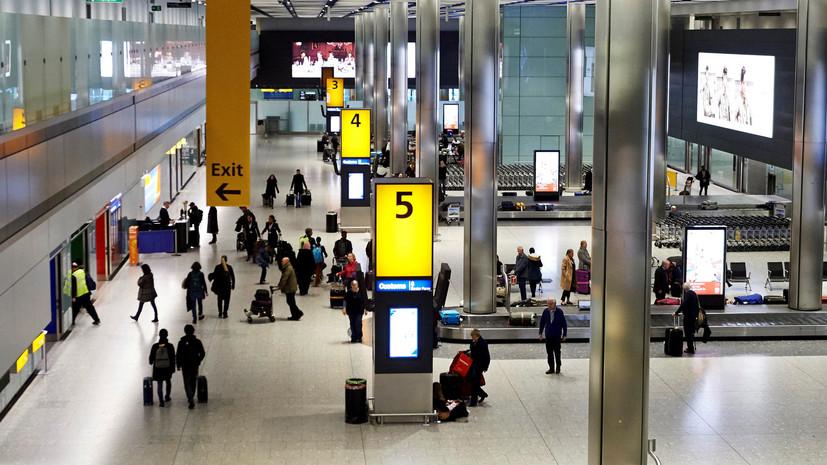 Аэропорт Хитроу приостановил вылет рейсов из-за беспилотника